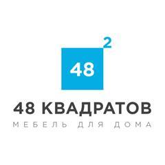 48 квадратов