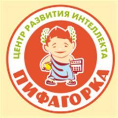 Пифагорка