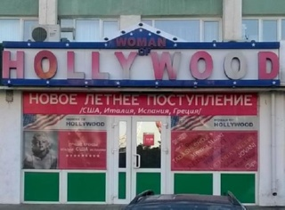 Woman of Hollywood